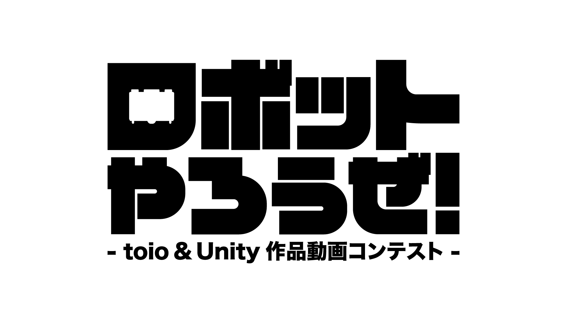 T&UContest_logo_03-01.png