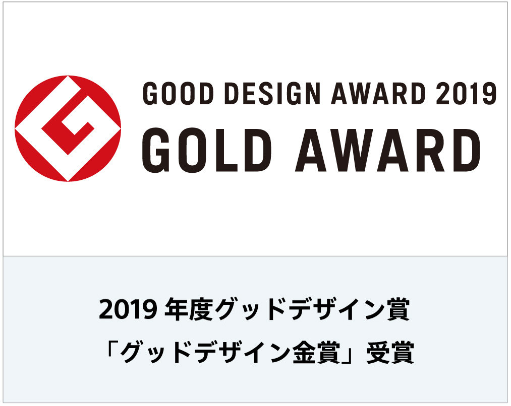 GOOD DESIGN AWARD 2019 GOLD
